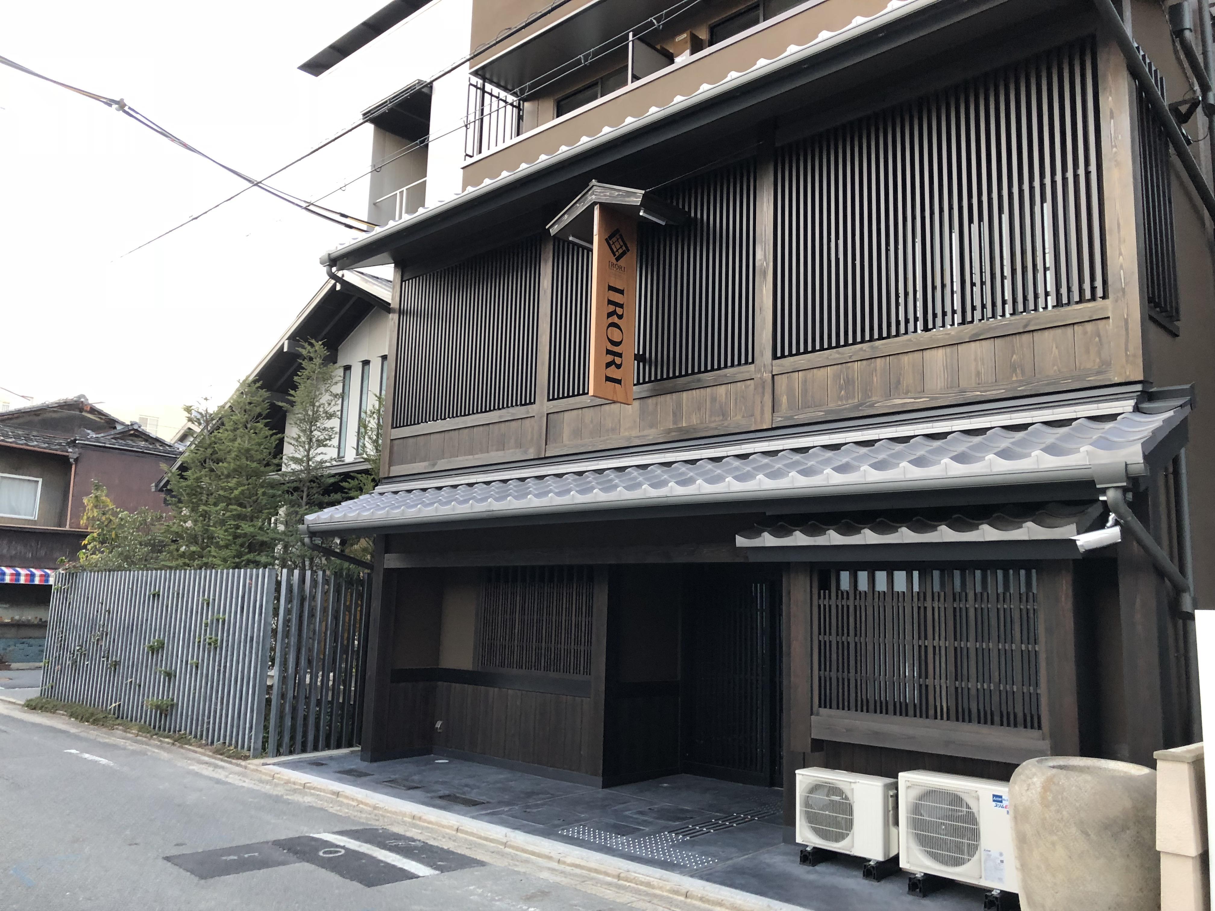 IRORI東本願寺・内装工事