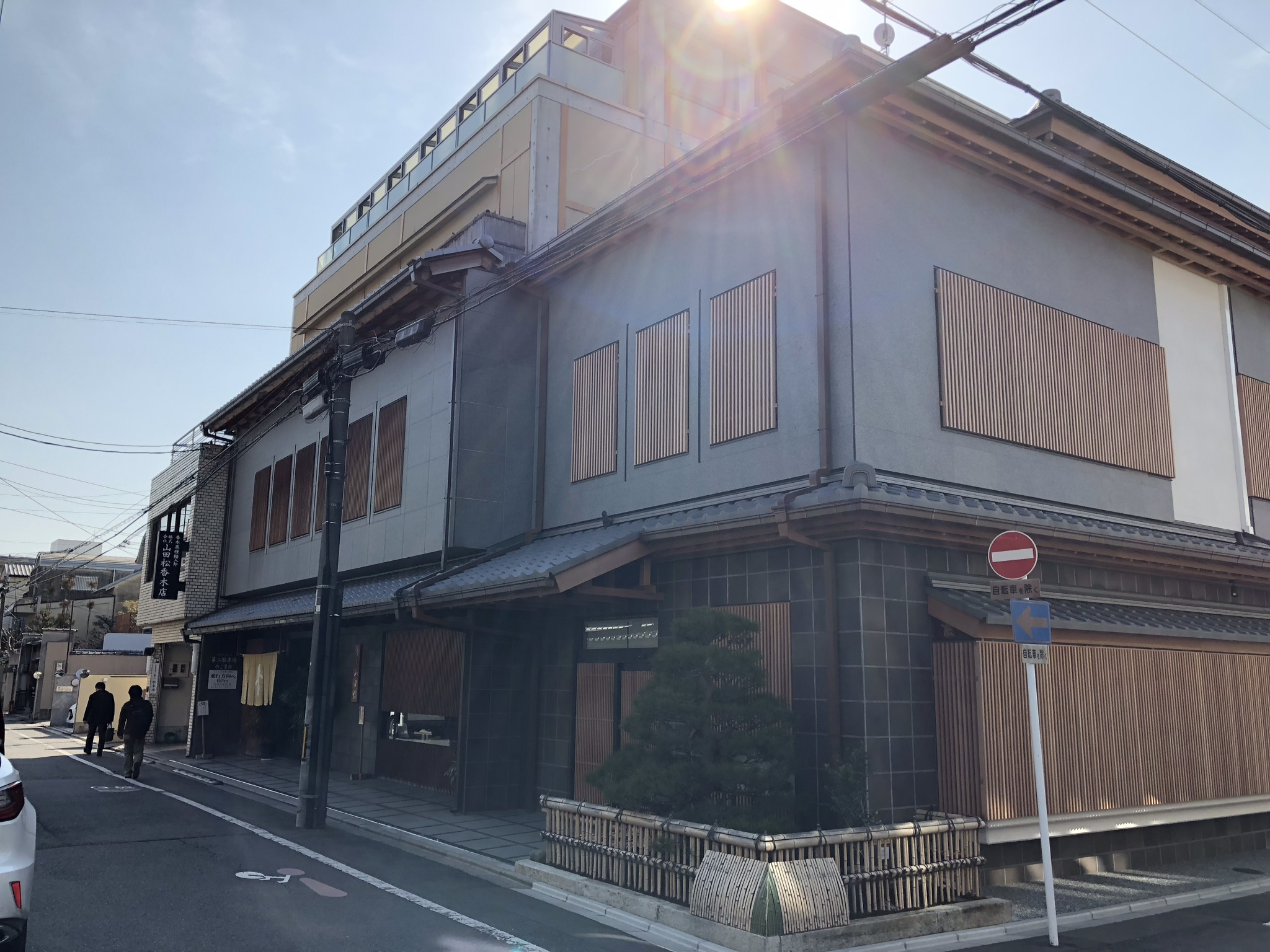 山田松香木店北館・内装工事