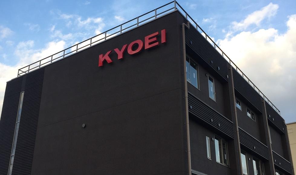 京栄ニチユ本社・内装工事