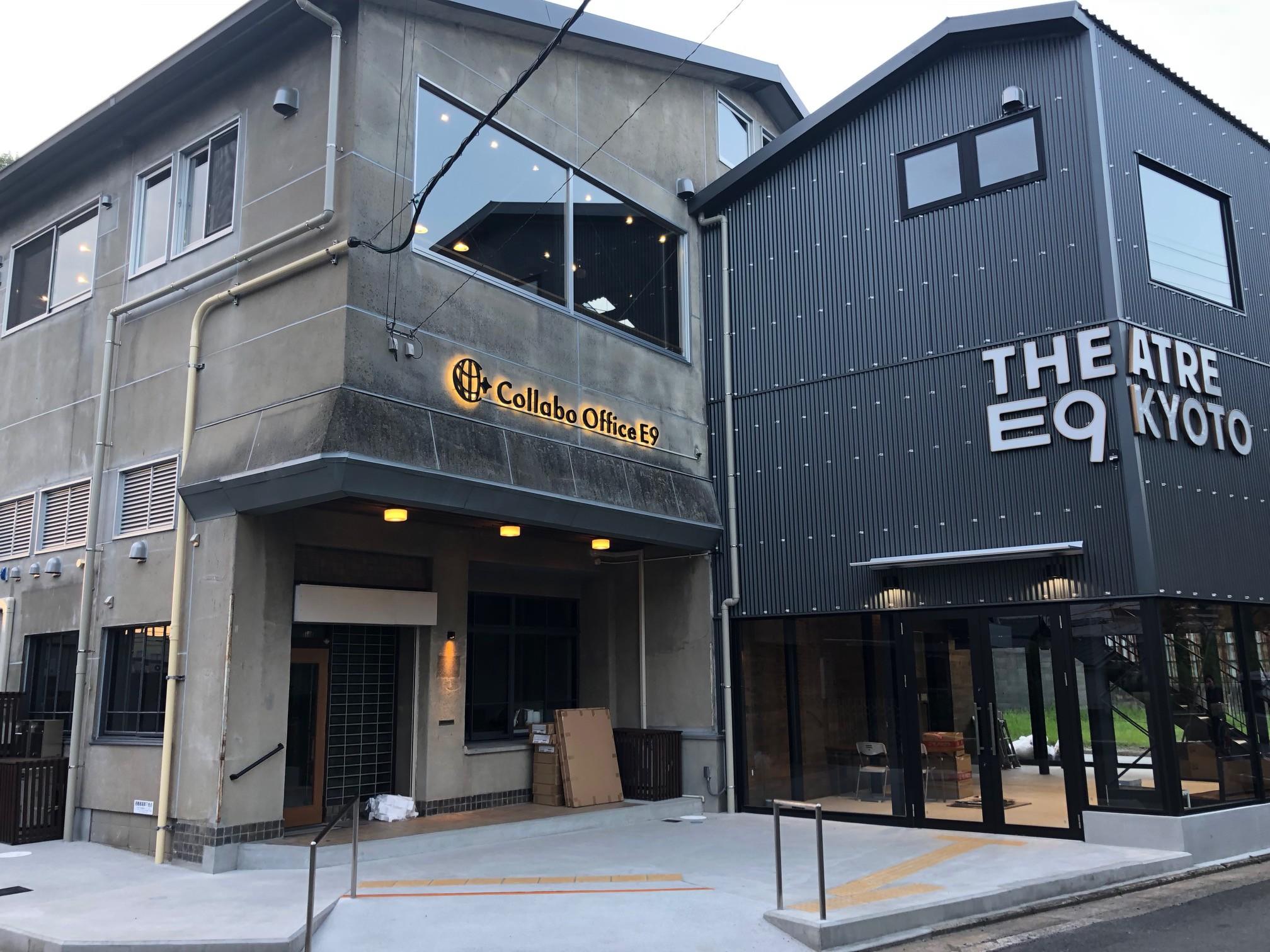 Theatre E9 Kyoto・内装工事