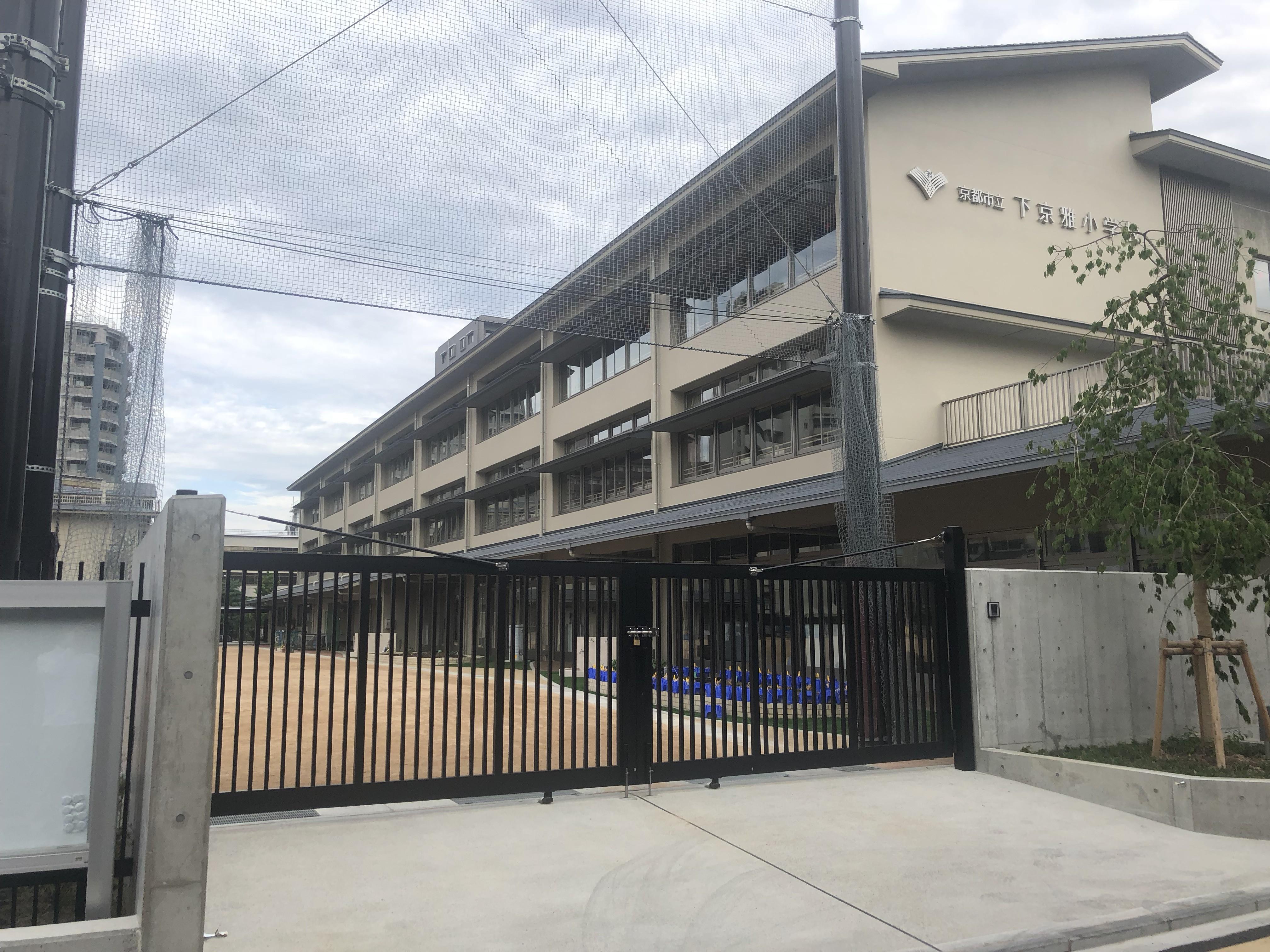 京都市下京区雅小学校等施設・内装工事